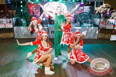 Письмо Деду Морозу: репетиция Нового года, 8 декабря 2017 - Ресторан «Максимилианс» Казань - 13