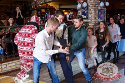 Письмо Деду Морозу: репетиция Нового года, 8 декабря 2017 - Ресторан «Максимилианс» Казань - 18