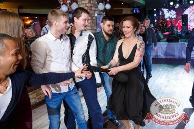 Письмо Деду Морозу: репетиция Нового года, 8 декабря 2017 - Ресторан «Максимилианс» Казань - 19