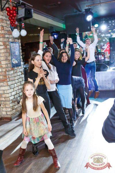 Письмо Деду Морозу: репетиция Нового года, 8 декабря 2017 - Ресторан «Максимилианс» Казань - 20