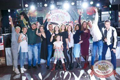Письмо Деду Морозу: репетиция Нового года, 8 декабря 2017 - Ресторан «Максимилианс» Казань - 21