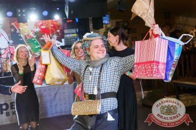 Письмо Деду Морозу: репетиция Нового года, 8 декабря 2017 - Ресторан «Максимилианс» Казань - 26