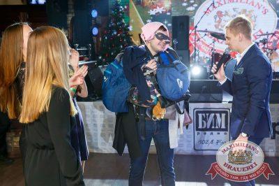 Письмо Деду Морозу: репетиция Нового года, 8 декабря 2017 - Ресторан «Максимилианс» Казань - 27