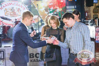 Письмо Деду Морозу: репетиция Нового года, 8 декабря 2017 - Ресторан «Максимилианс» Казань - 28