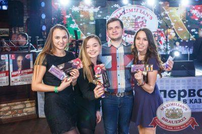 Письмо Деду Морозу: репетиция Нового года, 8 декабря 2017 - Ресторан «Максимилианс» Казань - 29