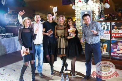 Письмо Деду Морозу: репетиция Нового года, 8 декабря 2017 - Ресторан «Максимилианс» Казань - 31