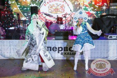 Письмо Деду Морозу: репетиция Нового года, 8 декабря 2017 - Ресторан «Максимилианс» Казань - 32