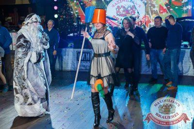 Письмо Деду Морозу: репетиция Нового года, 8 декабря 2017 - Ресторан «Максимилианс» Казань - 34