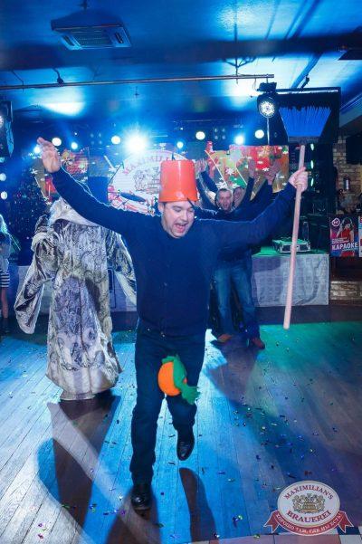 Письмо Деду Морозу: репетиция Нового года, 8 декабря 2017 - Ресторан «Максимилианс» Казань - 35