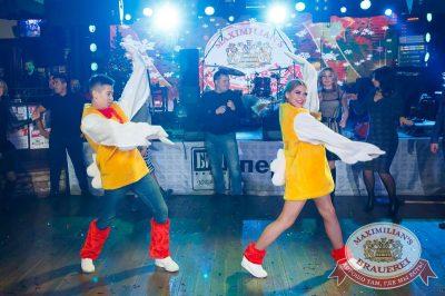 Письмо Деду Морозу: репетиция Нового года, 8 декабря 2017 - Ресторан «Максимилианс» Казань - 37