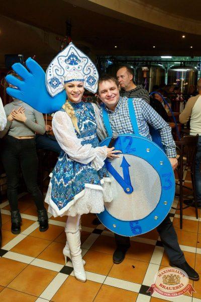 Письмо Деду Морозу: репетиция Нового года, 8 декабря 2017 - Ресторан «Максимилианс» Казань - 39