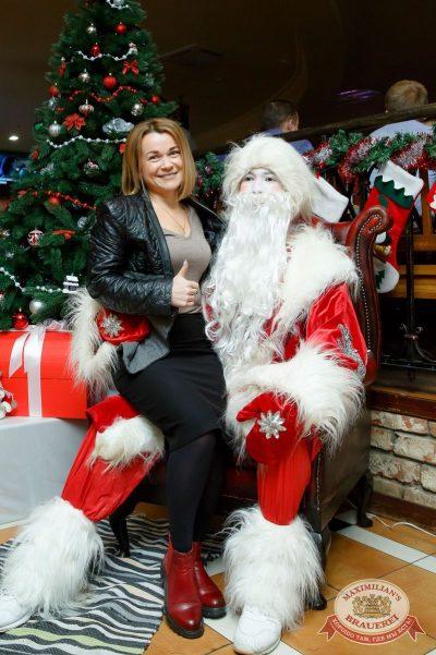 Письмо Деду Морозу: репетиция Нового года, 8 декабря 2017 - Ресторан «Максимилианс» Казань - 4