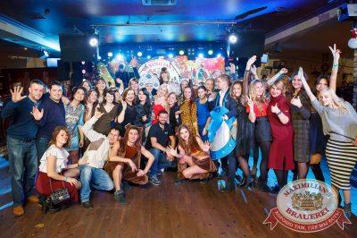 Письмо Деду Морозу: репетиция Нового года, 8 декабря 2017 - Ресторан «Максимилианс» Казань - 41