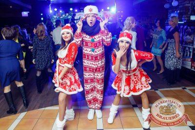 Письмо Деду Морозу: репетиция Нового года, 8 декабря 2017 - Ресторан «Максимилианс» Казань - 44