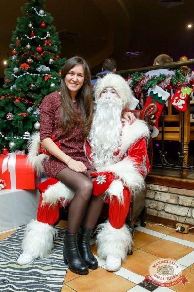 Письмо Деду Морозу: репетиция Нового года, 8 декабря 2017 - Ресторан «Максимилианс» Казань - 5