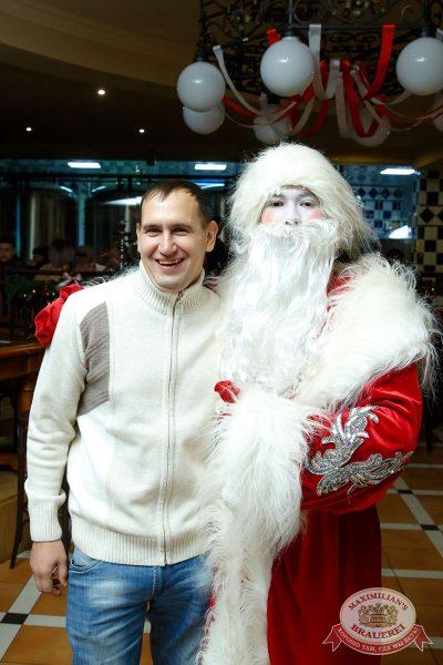Письмо Деду Морозу: репетиция Нового года, 8 декабря 2017 - Ресторан «Максимилианс» Казань - 50