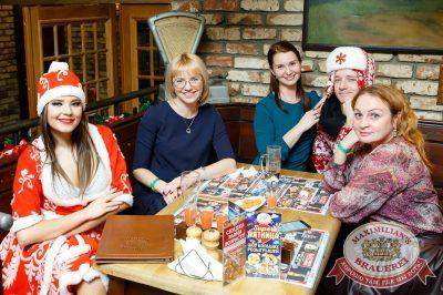 Письмо Деду Морозу: репетиция Нового года, 8 декабря 2017 - Ресторан «Максимилианс» Казань - 51