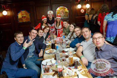 Письмо Деду Морозу: репетиция Нового года, 8 декабря 2017 - Ресторан «Максимилианс» Казань - 54