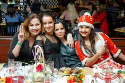 Письмо Деду Морозу: репетиция Нового года, 8 декабря 2017 - Ресторан «Максимилианс» Казань - 55