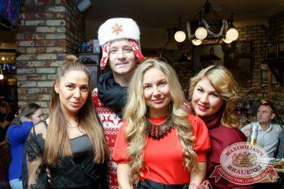 Письмо Деду Морозу: репетиция Нового года, 8 декабря 2017 - Ресторан «Максимилианс» Казань - 56