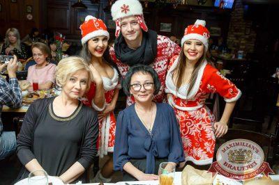 Письмо Деду Морозу: репетиция Нового года, 8 декабря 2017 - Ресторан «Максимилианс» Казань - 57