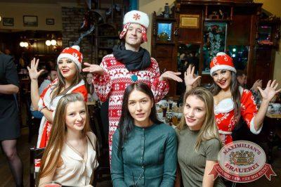 Письмо Деду Морозу: репетиция Нового года, 8 декабря 2017 - Ресторан «Максимилианс» Казань - 58