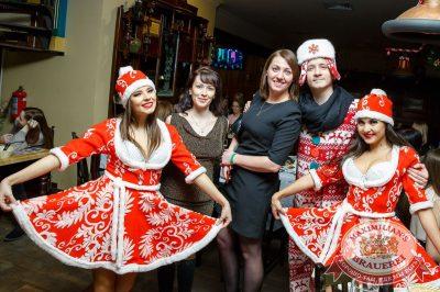 Письмо Деду Морозу: репетиция Нового года, 8 декабря 2017 - Ресторан «Максимилианс» Казань - 59