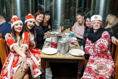 Письмо Деду Морозу: репетиция Нового года, 8 декабря 2017 - Ресторан «Максимилианс» Казань - 61