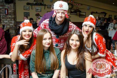 Письмо Деду Морозу: репетиция Нового года, 8 декабря 2017 - Ресторан «Максимилианс» Казань - 62