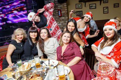 Письмо Деду Морозу: репетиция Нового года, 8 декабря 2017 - Ресторан «Максимилианс» Казань - 63