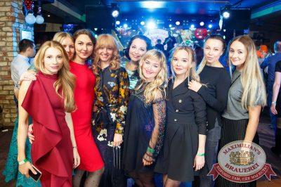 Письмо Деду Морозу: репетиция Нового года, 8 декабря 2017 - Ресторан «Максимилианс» Казань - 65