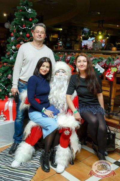 Письмо Деду Морозу: репетиция Нового года, 8 декабря 2017 - Ресторан «Максимилианс» Казань - 7