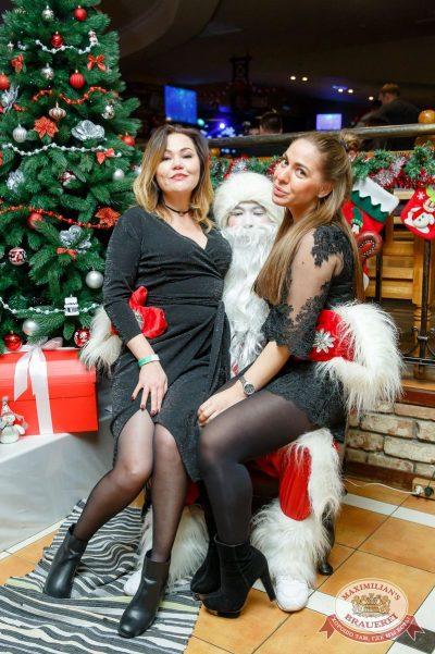 Письмо Деду Морозу: репетиция Нового года, 8 декабря 2017 - Ресторан «Максимилианс» Казань - 8