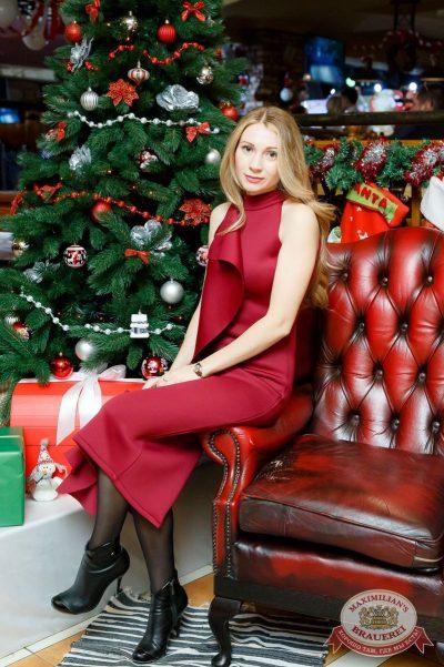Письмо Деду Морозу: репетиция Нового года, 8 декабря 2017 - Ресторан «Максимилианс» Казань - 9