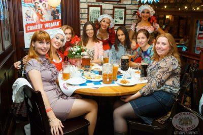 Пивные «Октобер-старты», 3 октября 2013 - Ресторан «Максимилианс» Казань - 05