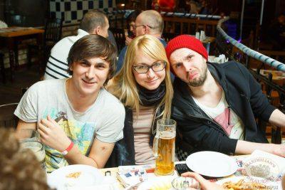 Пивные «Октобер-старты», 3 октября 2013 - Ресторан «Максимилианс» Казань - 14