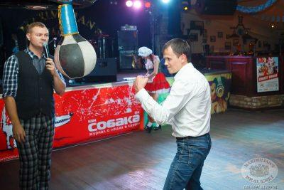 Пивные «Октобер-старты», 3 октября 2013 - Ресторан «Максимилианс» Казань - 16