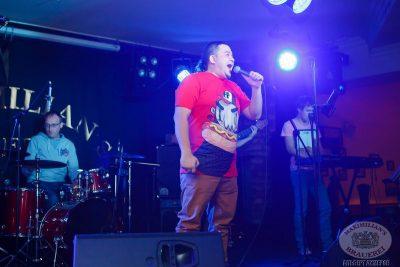 Пивные «Октобер-старты», 3 октября 2013 - Ресторан «Максимилианс» Казань - 25