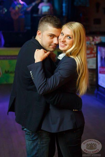 Пивные «Октобер-старты», 3 октября 2013 - Ресторан «Максимилианс» Казань - 29