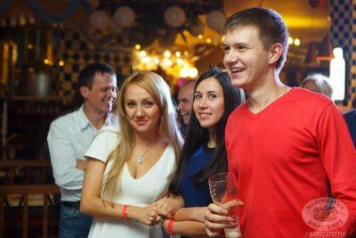 Пивные «Октобер-старты», 3 октября 2013 - Ресторан «Максимилианс» Казань - 32