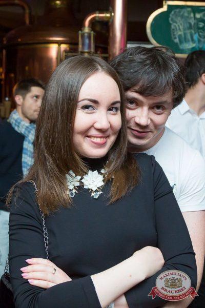 Группа «Пицца», 18 февраля 2016 - Ресторан «Максимилианс» Казань - 04