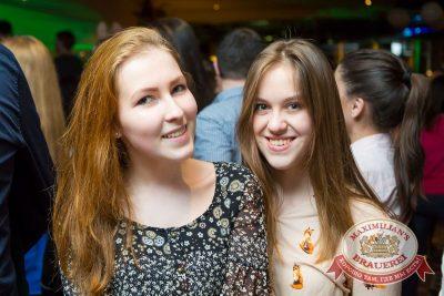 Группа «Пицца», 18 февраля 2016 - Ресторан «Максимилианс» Казань - 05