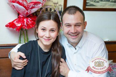 Группа «Пицца», 18 февраля 2016 - Ресторан «Максимилианс» Казань - 06