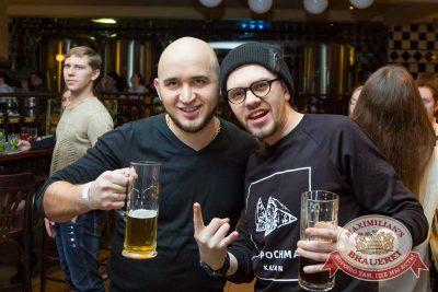 Группа «Пицца», 18 февраля 2016 - Ресторан «Максимилианс» Казань - 15