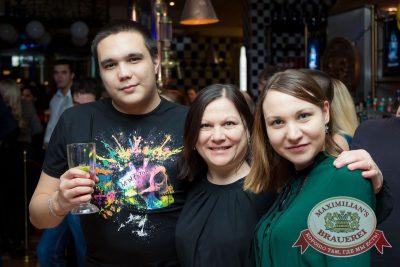 Группа «Пицца», 18 февраля 2016 - Ресторан «Максимилианс» Казань - 17