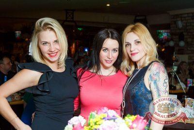 Группа «Пицца», 18 февраля 2016 - Ресторан «Максимилианс» Казань - 18
