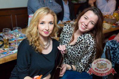 Группа «Пицца», 18 февраля 2016 - Ресторан «Максимилианс» Казань - 21