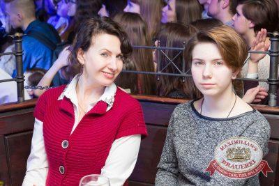 Группа «Пицца», 18 февраля 2016 - Ресторан «Максимилианс» Казань - 23