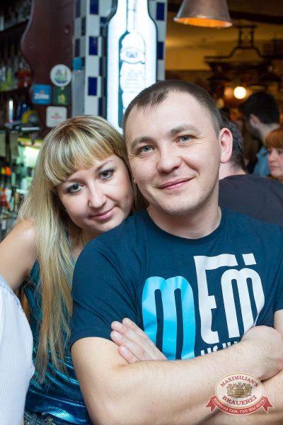 Группа «Пицца», 18 февраля 2016 - Ресторан «Максимилианс» Казань - 24