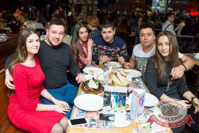 Группа «Пицца», 18 февраля 2016 - Ресторан «Максимилианс» Казань - 25